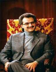 Al-Waleed bin Talal