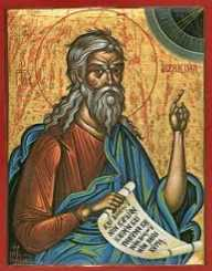 The Man and Message of Ezekiel the Prophet - Video - The