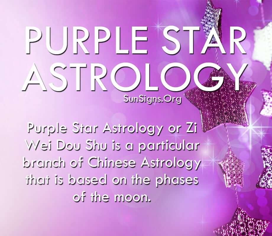 purple_star_astrology