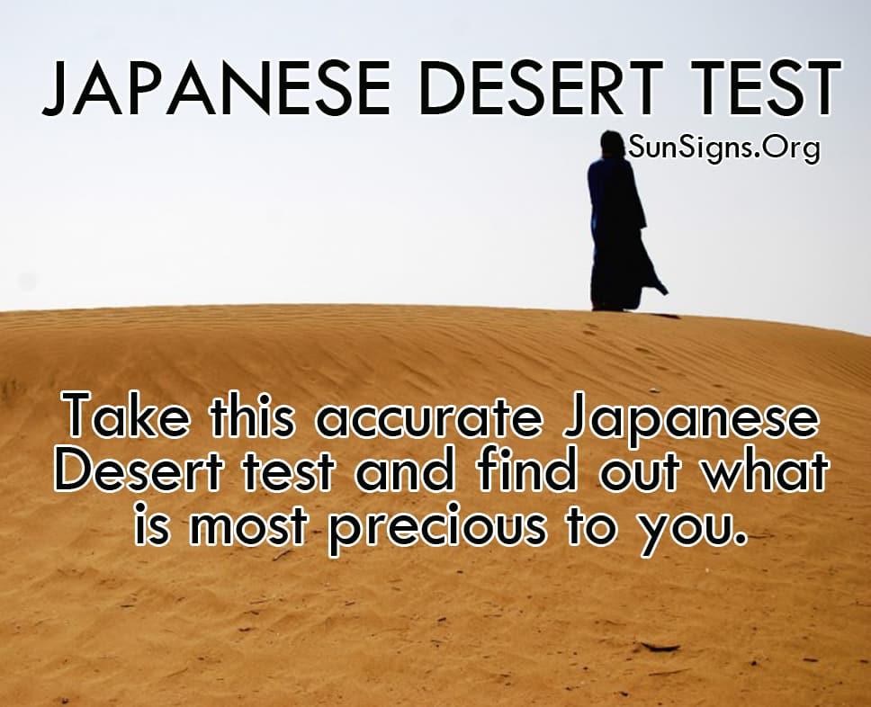 JAPANESE DESERT TEST