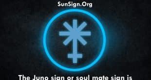 juno_sign