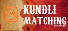 Using the methods of Kundli matching (Gun Milan or Guna Milap), it is now easy to match the birth charts of the couple for marriage and see how compatible they are with each other.