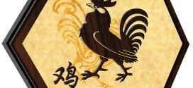 Rooster 2015 Horoscope: An Overview – A Look at the Year Ahead, Love, Career, Finance, Health, Family, Travel