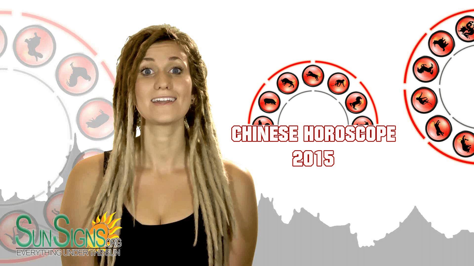2015 Chinese Horoscope