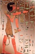 The second Egyptian zodiac sign is Amon-Ra.