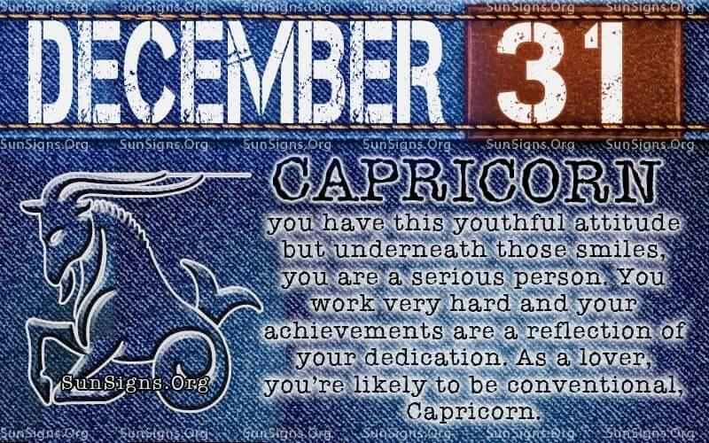 December 31 zodiac compatibility