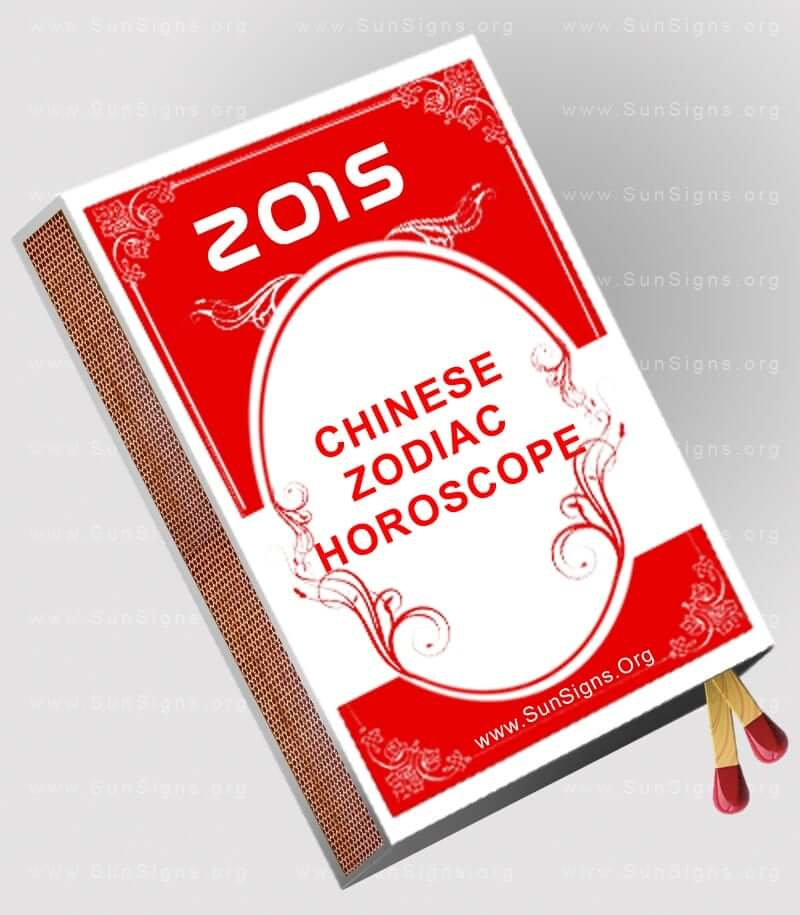 Chinese Horoscope 2015 Predictions For Love, Finance, Career, Health And Family