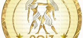 gemini 2016