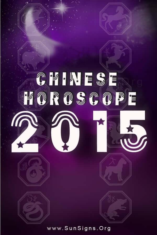 chinese-horoscope-2015