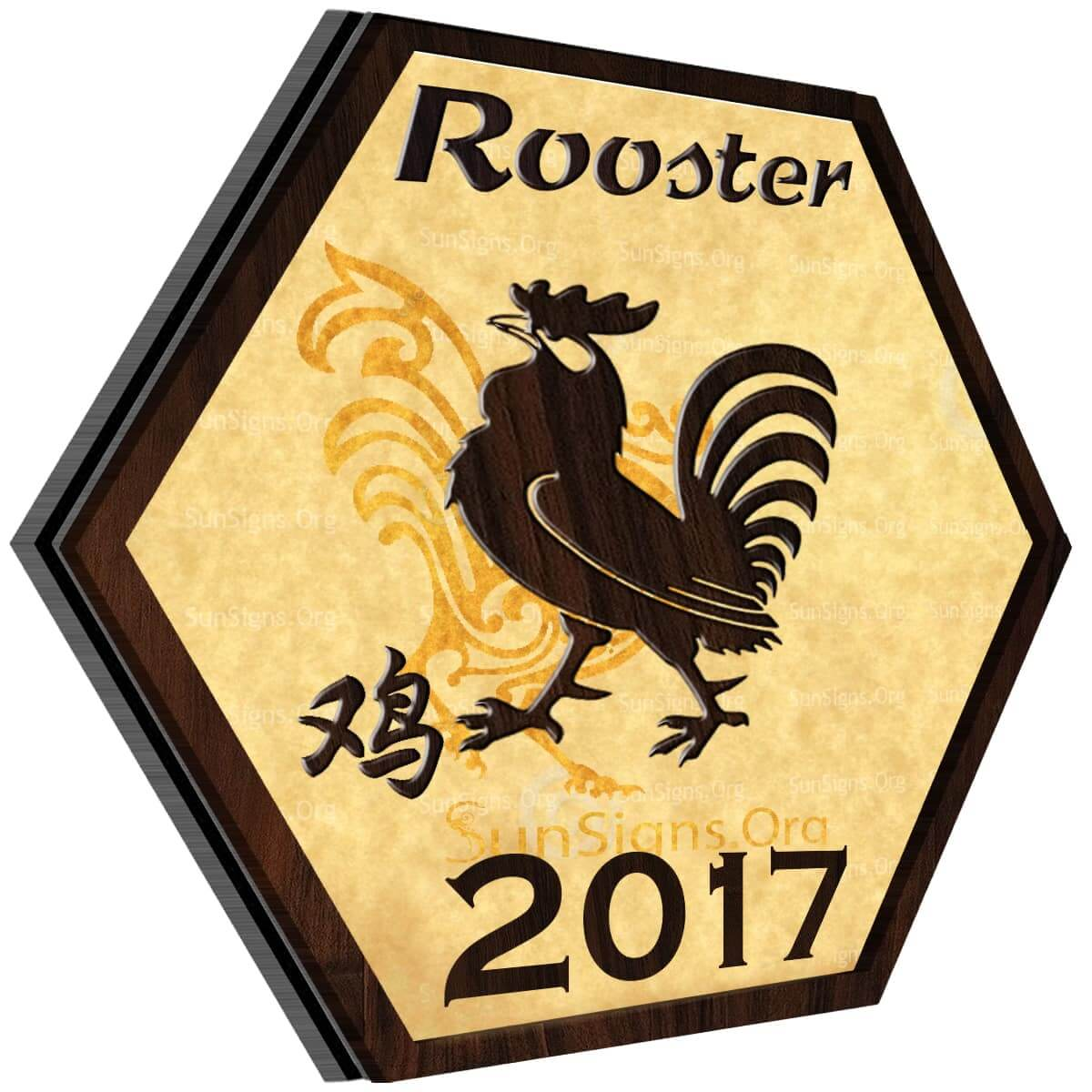 Rooster Horoscope 2017