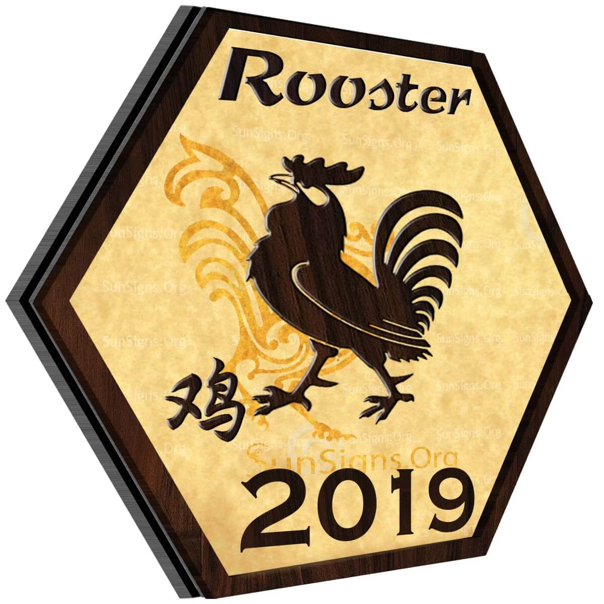 Rooster Horoscope 2019 Predictions For Love, Finance, Career, Health And Family