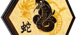 Snake 2018