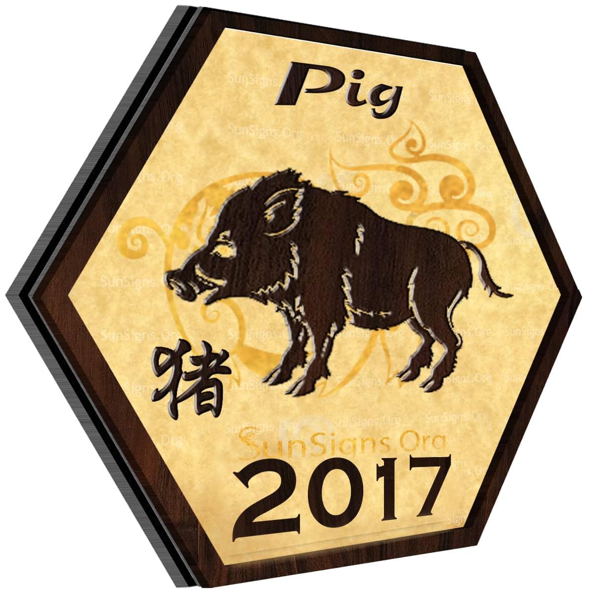 pig horoscope 2017
