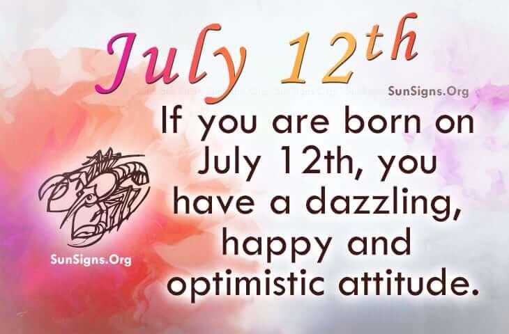 july-12-famous-birthdays