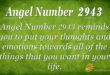 2943 angel number