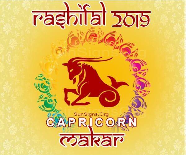 makar-rashi-2019