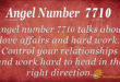 7710 angel number