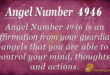 4946 angel number
