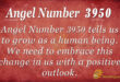 3950 angel number
