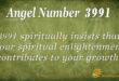 3991 angel number