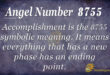 8755 angel number
