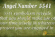 5541 angel number