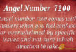 7200 angel number