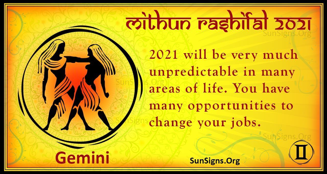 Mithun 2021