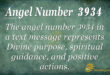 3934 angel number