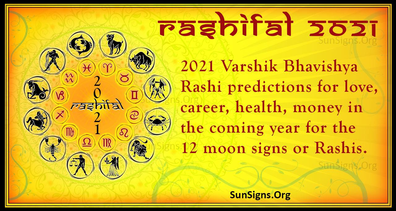 Rashifal 2021