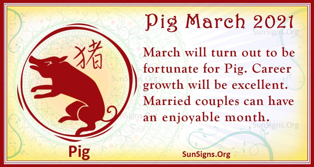 pig march 2021