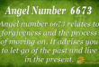 6673 angel number
