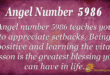 5986 angel number